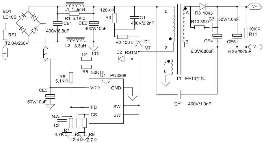 .Типичная схема включения PN8368